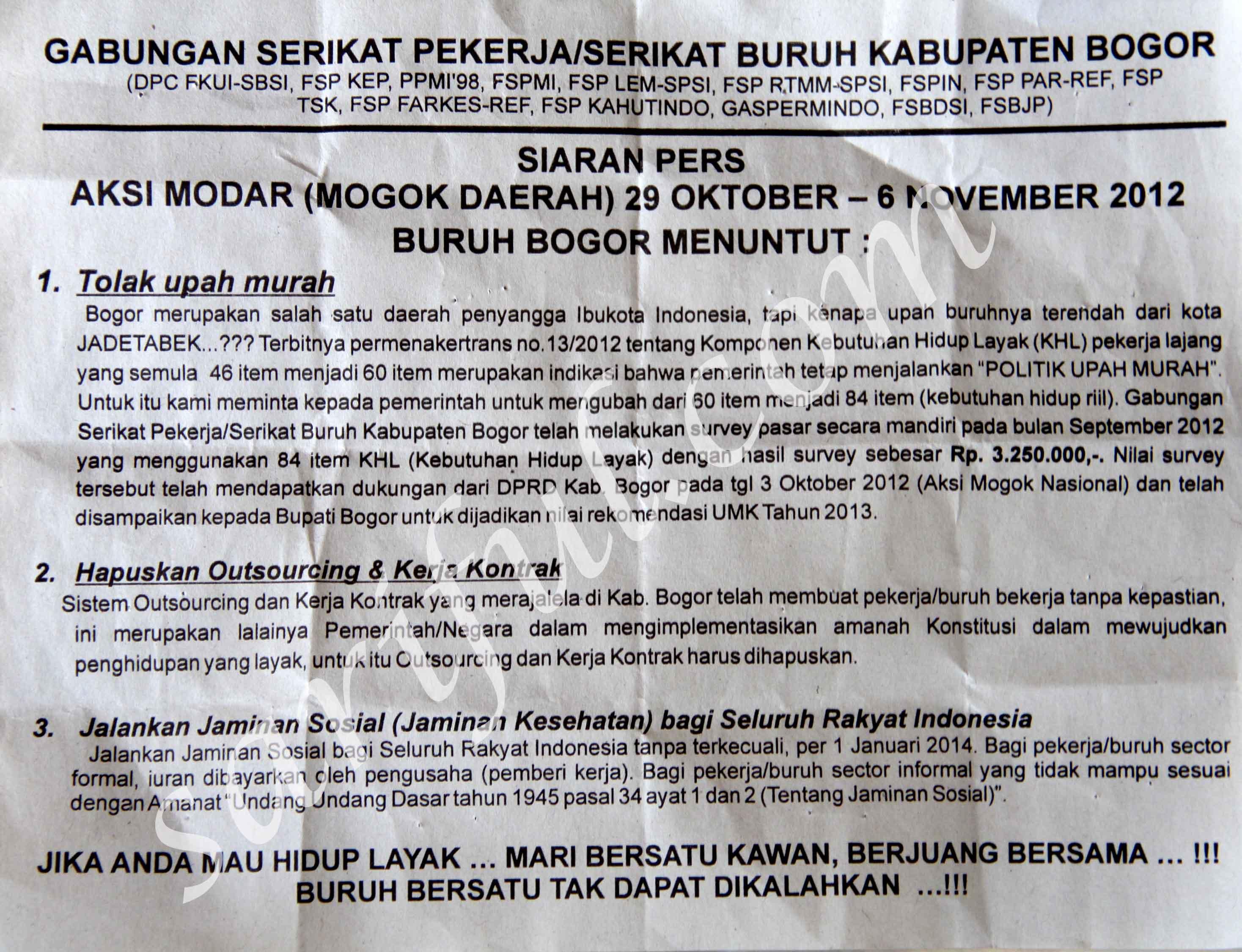 UMR 2013, Upah Minimum Regional atau Upah Murah Rakyat